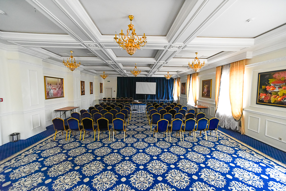 Conference halls in Truskavets