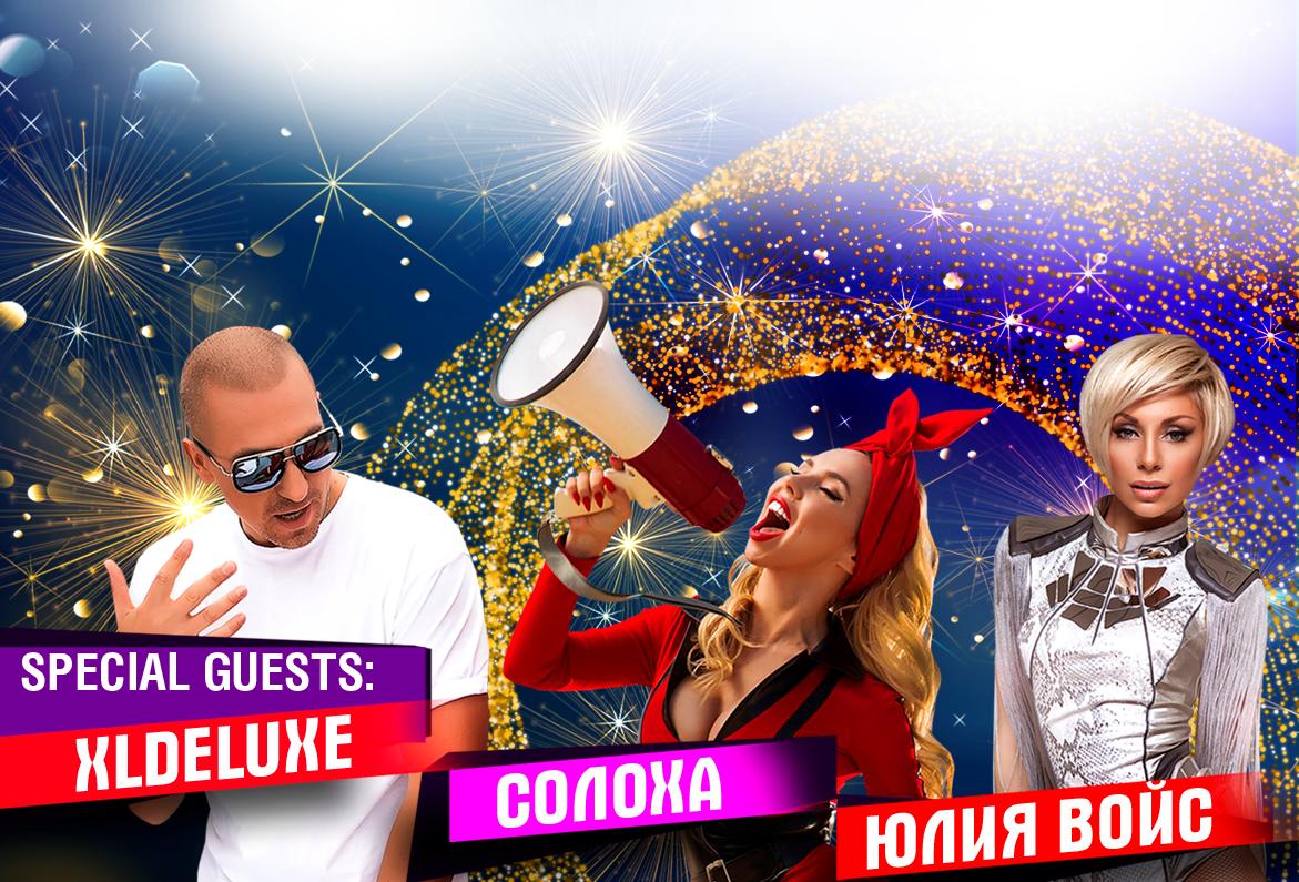 (ru) Новый Год 2018 в Киеве